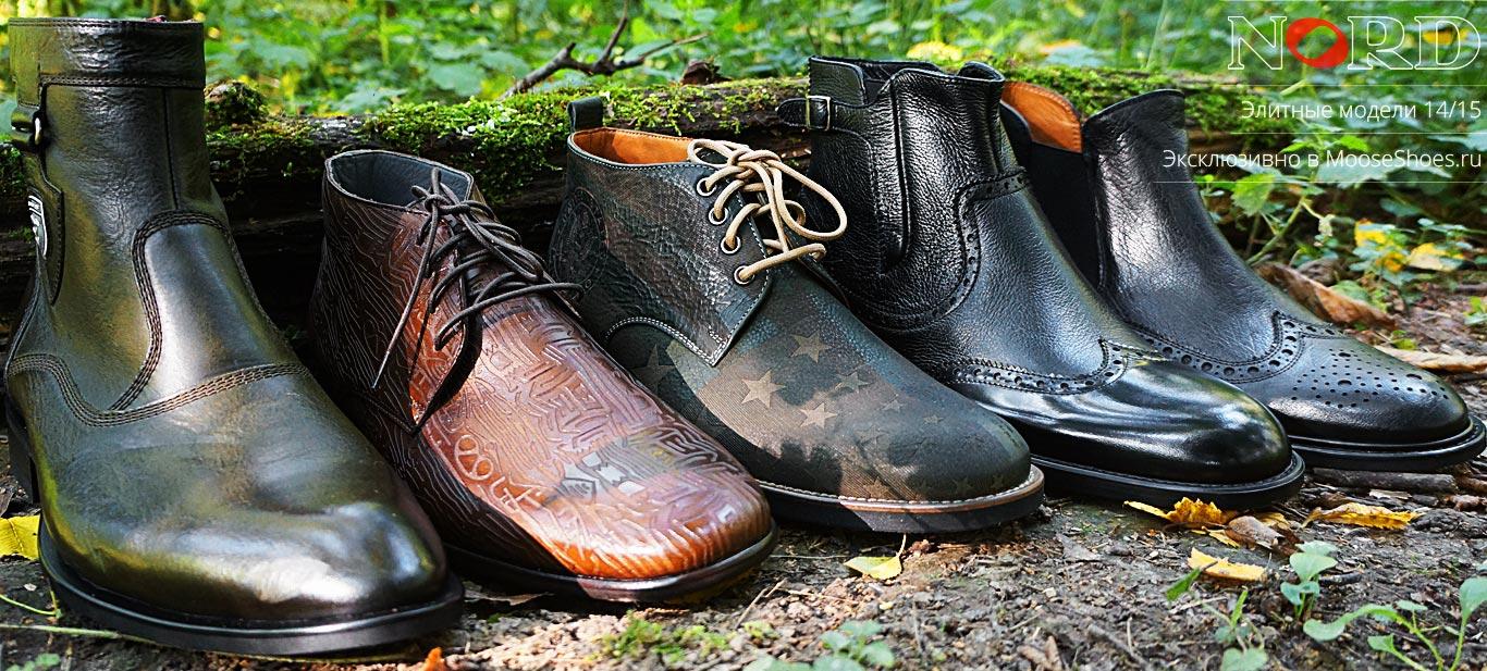 Маленький размер мужской обуви | форум Woman ru