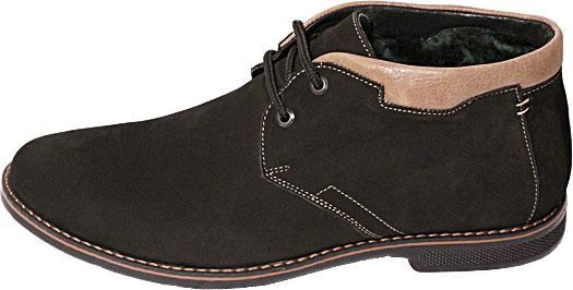 Обувь MooseShoes p861 ботинки зима