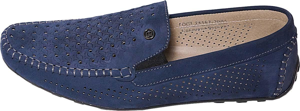 Обувь MooseShoes T22 син.