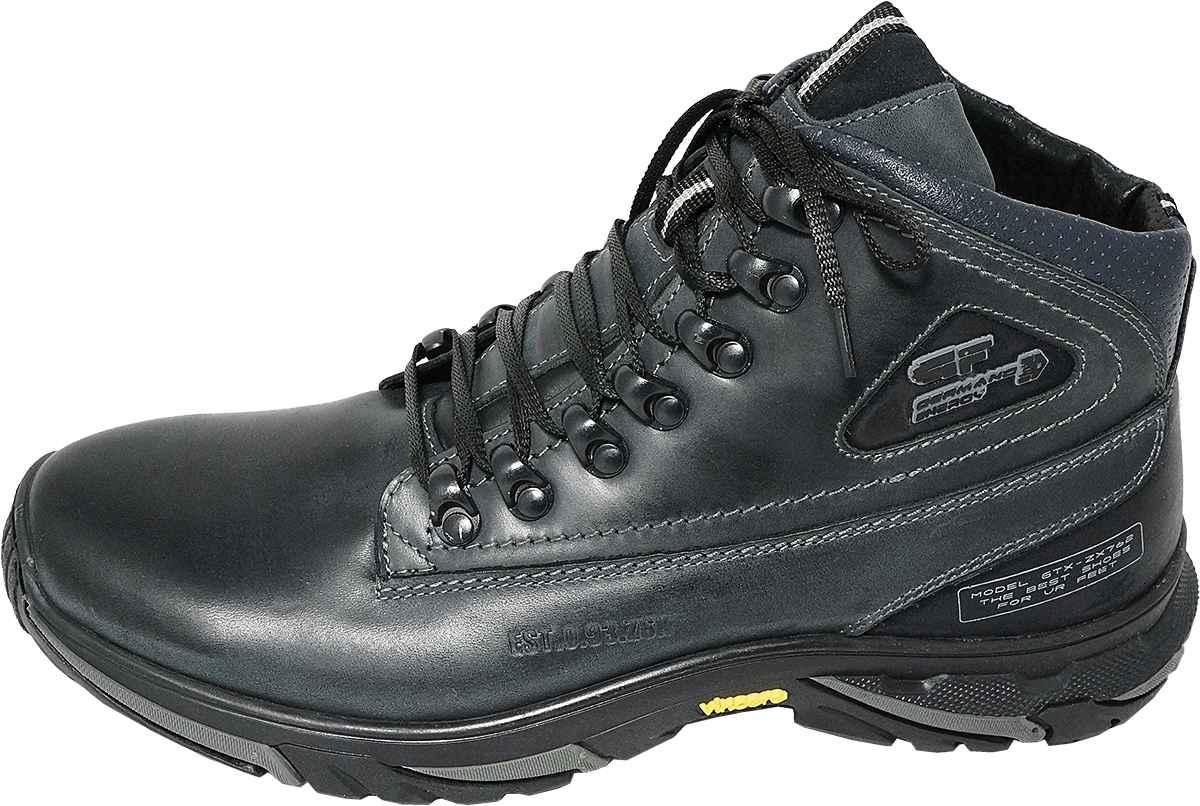 Обувь MooseShoes Арктика 2 син. ботинки